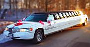 Lincoln limuzino nuoma | 14 vietų JUMS