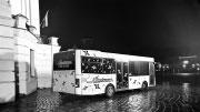 Mergvakaris Party Bus Kaune