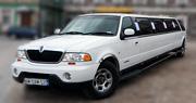 16 vietų limuzinas | Lincoln Navigator - Jaunavedžiai