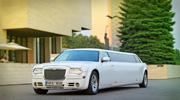 Limuzino Chrysler vestuvėms nuoma