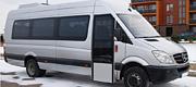 Sidabrinis 20 vietų mikroautobusas vestuvėms